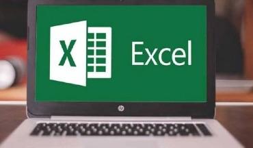 Расширенные возможности офисных пакетов MS Excel