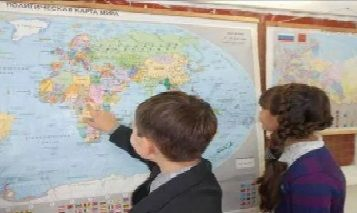 Педагогика и методика преподавания географии и биологии