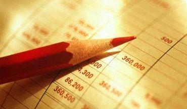 Ведение налогового учета и составление налоговой отчетности, налоговое планирование