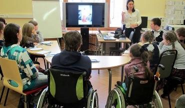 Особенности организации обучения и воспитания обучающихся с ОВЗ